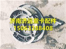 重汽豪沃HOWO轻卡制动盘总成 / LG1613JNMH0092