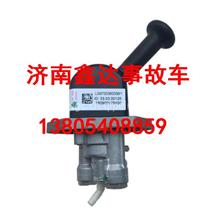 LG9700360058重汽豪沃轻卡手刹阀悍将统帅手制动阀手控阀原厂/LG9700360058