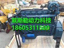 潍柴WP10.290潍柴蓝擎290马力车用柴油机总成