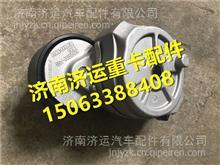重汽曼MC07发动机自动涨紧轮/082V95800-7489