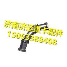 重汽国六发动机冷却后EGR管/202V08153-0046