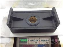 QDYGZJ前顶油缸支架下(70孔65衬套底盘支架)/HCT原厂