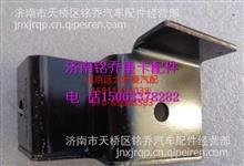 H4545012010A0欧曼GTL支撑管总成支架(右)/H4545012010A0
