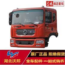 东风多利卡D9驾驶室 驾驶室空壳 驾驶室总成 厂家直销品质保障/D9
