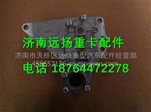 潍柴道依茨226B配件机油泵/12159765