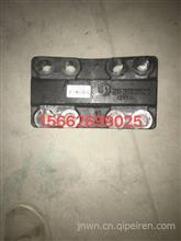 陕汽宽体后簧压板/SZ952000710