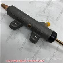 江淮格尔发K7离合器总泵/1604010-C0100