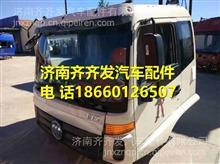 北京欧曼ETX驾驶室总成  欧曼ETX驾驶室壳子北京欧曼ETX驾驶室总成
