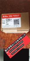 3408421X/电磁阀/康明斯原装配件/m11/3408421X