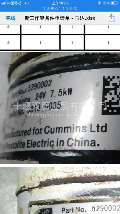 供应适用于马达M11-C295-PC400挖掘机美国康明斯 5290002 起动机/5290002