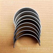WB430000-PJLW 490增压连杆瓦/WB430000-PJLW