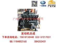 一汽解放大柴BF4M2012发动机总成/BF4M2012