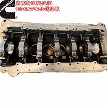 中联重科ZR420旋挖钻康明斯QSX15缸体4309390 缸体单价/5473345缸体美国康明斯进口