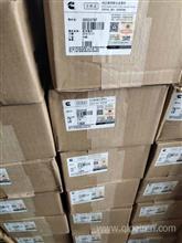 欧曼福康ISG发动机 机油冷却器  3692476/3692476