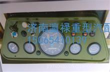 陕汽斯太尔军车配件SX2150 2190 23002153驾驶室仪表盘里程转速表/12213