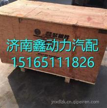 13052913+001潍柴道依茨机体分总成