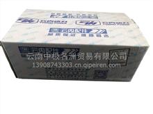云内动力原厂配件SHA4210水泵总成(490T-42000)