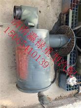 DZ9112190204陕汽斯太尔军车配件SX2190空气滤清器总成支架防雨帽/WG9112190204