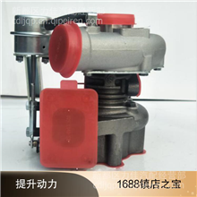 厂家直销锡柴6DF2-24 1118010-422-2040J原厂江雁JP76K涡轮增压器/1118010-422-2040J