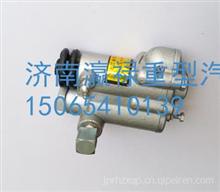 250-1605010陕汽斯太尔军车配件SX2150 2190离合器助力器分泵开关/250-1605010