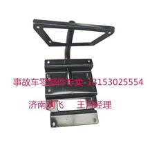 德龙X3000踏板支架图片X3000脚踏固定架德龙踏板支架/13793149789