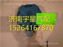 陕汽德龙F3000带锁油箱盖 179200550023/ 179200550023