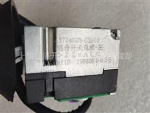 供应雷竞技App下载KL新款左侧组合开关总成-灯光/3774020-C3300