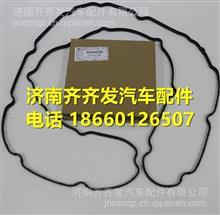 上菲红C9发动机气门室盖垫/994466920