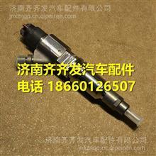 上菲红C9发动机喷油器(大喷) /FAT5042551850