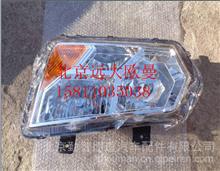 福田欧曼ETX年度型H0364010105A0左前组合灯总成 /H0364010105A0