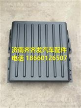 福田瑞沃140配件电瓶盖蓄电池盖/13086361X0013