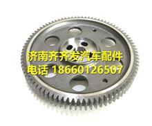 上菲红C9发动机第二凸轮轴齿/5801398770