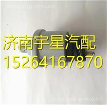 陕汽德龙F3000双开口套 81.43704.0074/81.43704.0074