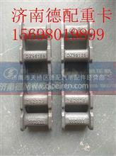 陕汽德龙配件蓄电池箱支架垫板DZ95189762029/DZ95189762029