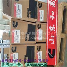 徐工集团QSX15发动机机油泵垫片3681287 3681288/3681287