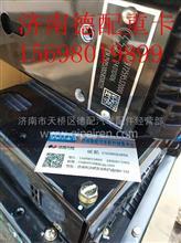 陕汽德龙配件水箱总成DZ97259532000/DZ97259532000