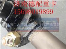 陕汽德龙配件转向连接杆DZ97189432001/DZ97189432001
