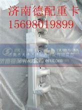 陕汽德龙配件进气管总成1000209925/1000209925