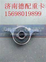 陕汽德龙配件冷却模块悬置DZ98149537003/DZ98149537003