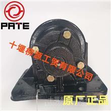 天锦国六原厂派特取力器4205010-90641圆盘22:25齿环卫车工程车/4205010-90641