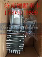 陕汽德龙配件油水分离器DZ97259360017/DZ97259360017