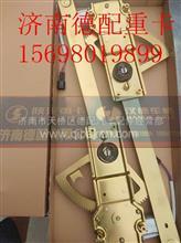 陕汽德龙配件电动玻璃升降器81.62640.6049左/81.62640.6049