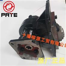 东风天锦原厂派特取力器 插泵22:25齿4205010-90643自卸车吸粪车/4205010-90643