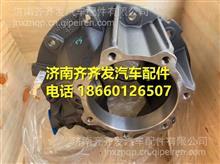 重汽豪翰主减速器壳总成带差速锁/AZ7117328078