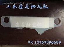 汕德卡C7H橡胶垫712W96101-4001汕德卡橡胶垫