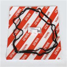 雷诺气阀室罩盖密封垫5010295777/D5010295777