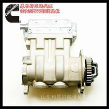 3069211空气压缩机COMPRESSOR,2 CYL AIR 康明斯空压机/康明斯代理