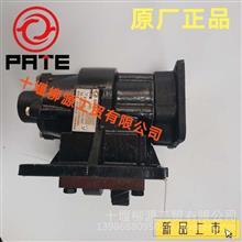品牌直銷東風900系列原廠派特取力器4205010-90645插泵24:25齒/4205010-90645