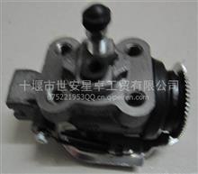 东风锐铃前制动分泵/3501.31Y3BS-011