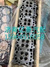 潍柴WP7汽缸盖总成 610800040211   610800040001/610800040211